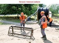 Высоковольтный кабель в Барнауле
